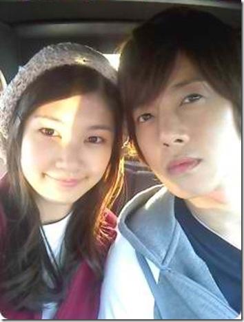 kim hyun joong and jung so min relationship 2012 dodge